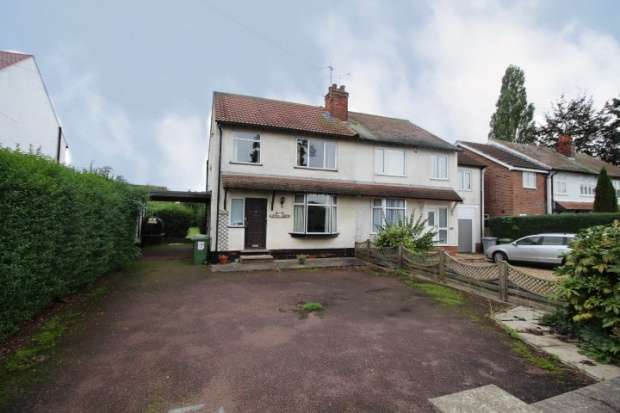 3 Bedrooms Semi Detached House for sale in Station Road, Southwell, Nottinghamshire, NG25 0UG