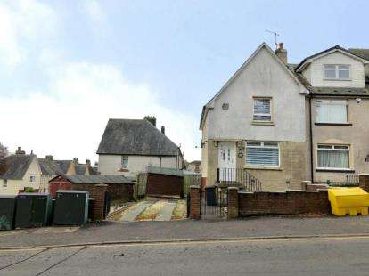 2 Bedrooms End Of Terrace House for sale in Towers Road, Airdrie, North Lanarkshire