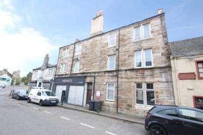 1 Bedroom Flat for sale in Eastside, Kirkintilloch, Glasgow