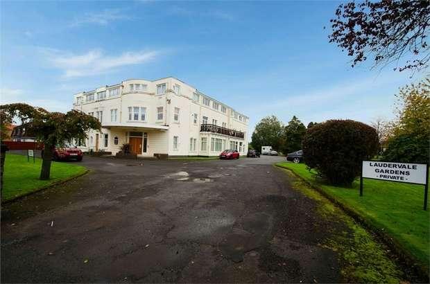 3 Bedrooms Flat for sale in Laudervale Gardens, Balloch, Alexandria, West Dunbartonshire