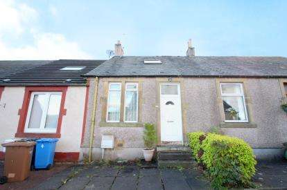 2 Bedrooms Terraced House for sale in Millbank Place, Uphall
