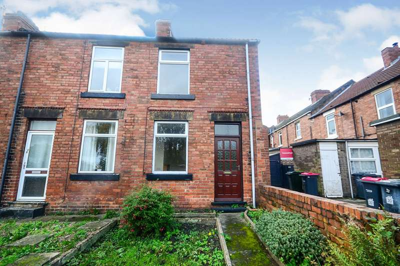 2 Bedrooms End Of Terrace House for sale in The Square, Harley, Rotherham, South Yorkshire, S62