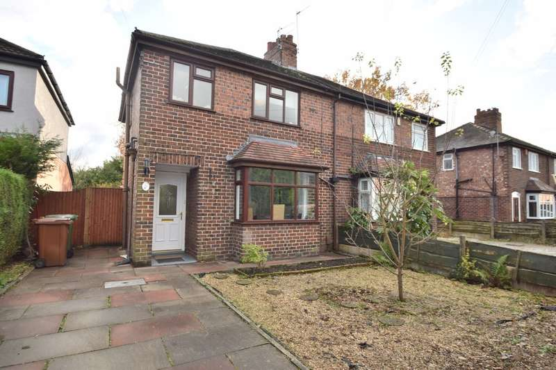 2 Bedrooms Semi Detached House for sale in Brook Street, Cheadle