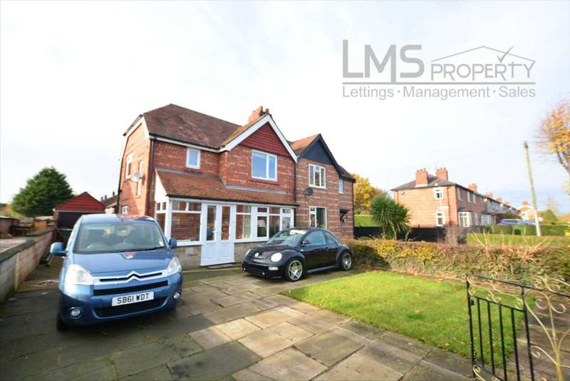 3 Bedrooms Semi Detached House for sale in Crook Lane, Winsford