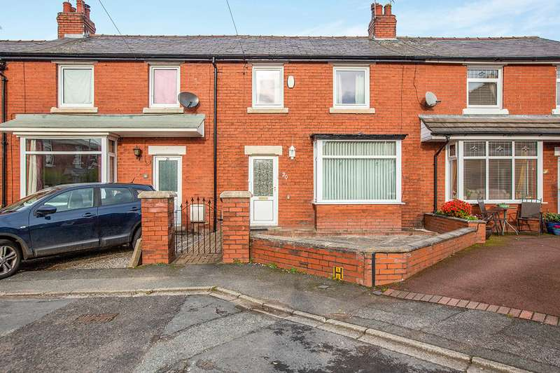 3 Bedrooms House for sale in Balshaw Crescent, Leyland, PR25
