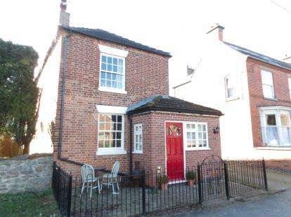 2 Bedrooms End Of Terrace House for sale in Main Street, Long Whatton, Loughborough