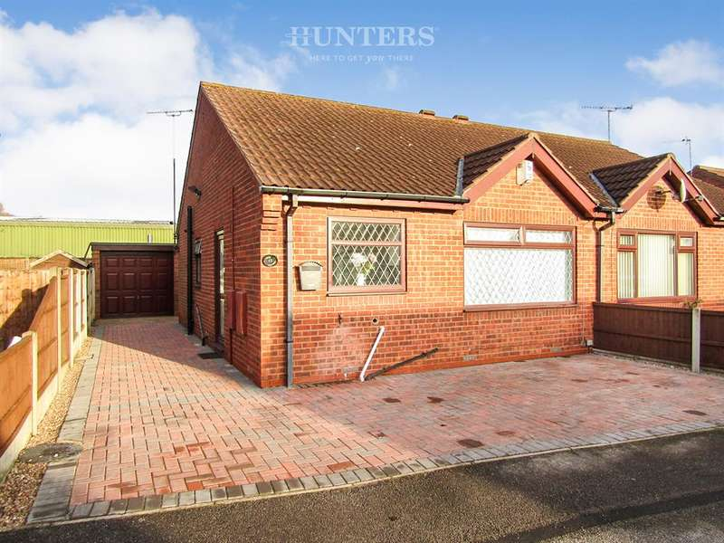 2 Bedrooms Semi Detached Bungalow for sale in Pingle Close, Gainsborough, Gainsborough, DN21 1XR