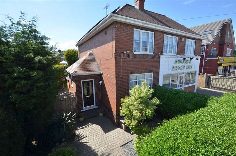 5 Bedrooms Detached House for sale in Northfield Avenue, Knottingley, Pontefract, WF11