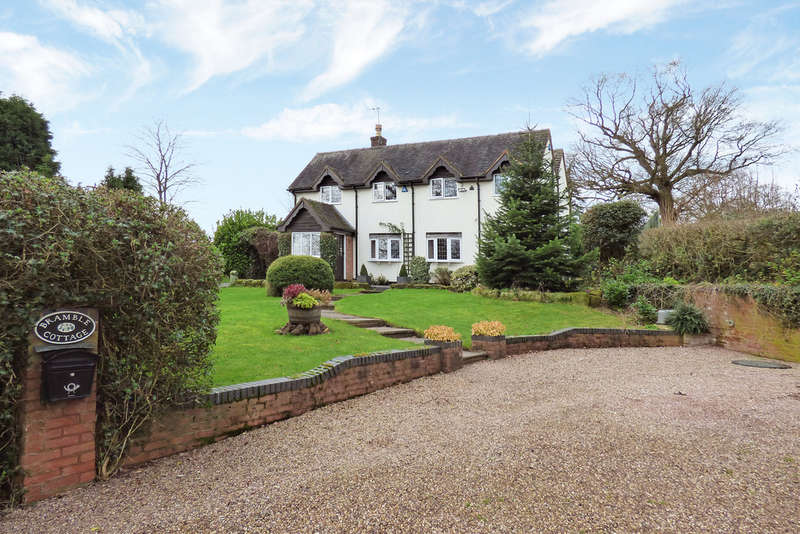3 Bedrooms Cottage House for sale in Morrey Lane, Yoxall