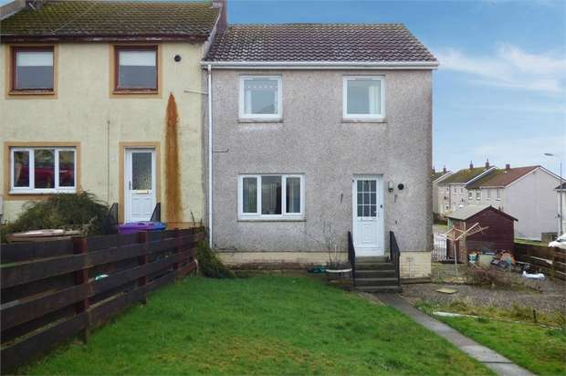2 Bedrooms End Of Terrace House for sale in Ash Drive, Beith, North Ayrshire
