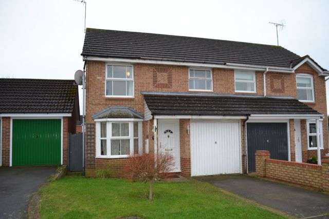 3 Bedrooms Semi Detached House for sale in Lambrook Drive, East Hunsbury, Northampton NN4 0WA