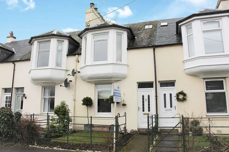 2 Bedrooms Terraced House for sale in Glenorchy Cottages, Braco, Dunblane, FK15