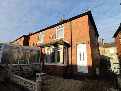 2 Bedrooms Semi Detached House for sale in Catherine Street, Elland
