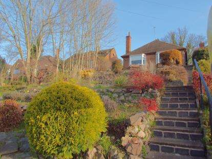 2 Bedrooms Bungalow for sale in Anstey Lane, Leicester, Leicestershire