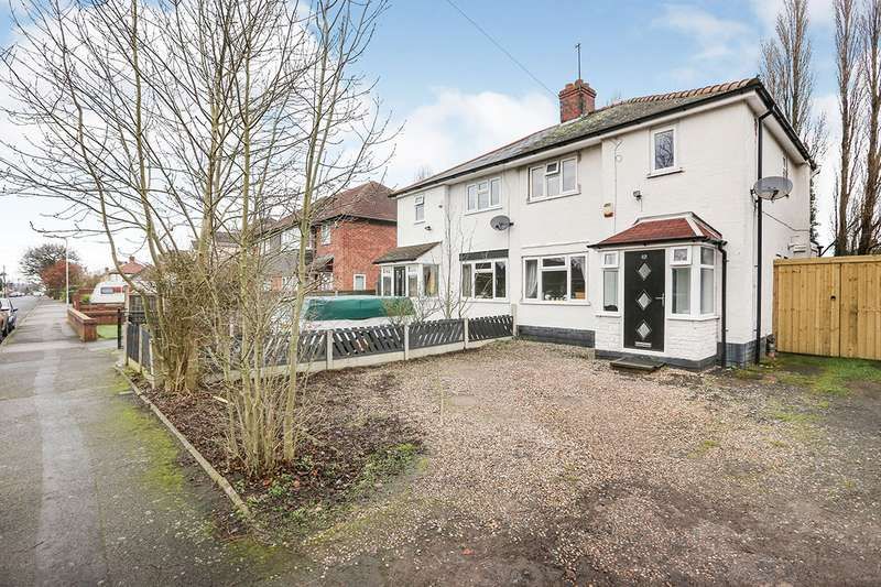 3 Bedrooms Semi Detached House for sale in Church Road, Oxley, Wolverhampton, West Midlands, WV10