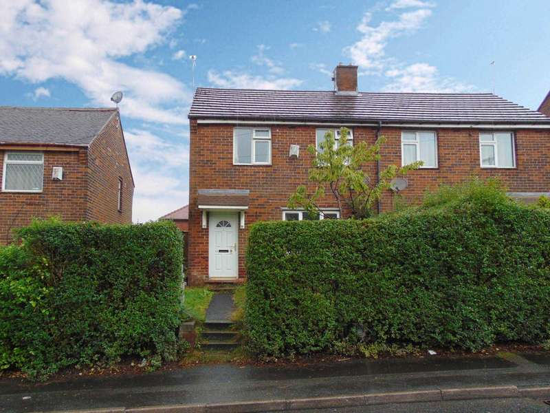2 Bedrooms Semi Detached House for sale in Mora Avenue, Chadderton