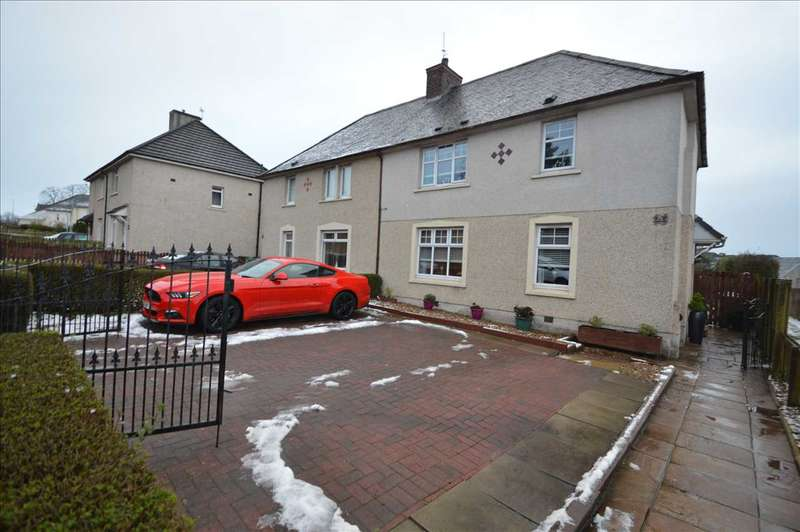 3 Bedrooms Semi Detached House for sale in Westwood Road, Newmains