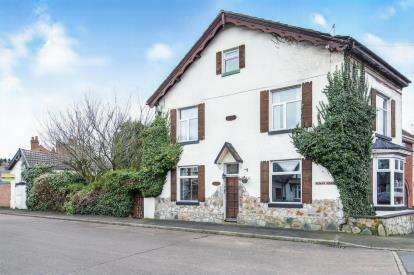4 Bedrooms Detached House for sale in Roman Road, Birstall, Leicester, Leicestershire