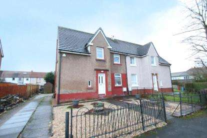3 Bedrooms Semi Detached House for sale in Parkburn Avenue, Kirkintilloch, Glasgow, East Dunbartonshire