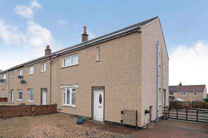 3 Bedrooms End Of Terrace House for sale in Beechwood Road, Tarbolton
