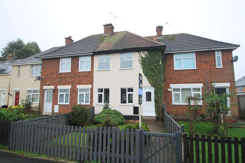 2 Bedrooms Terraced House for sale in Radmore Road, Hinckley