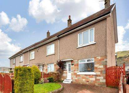 2 Bedrooms End Of Terrace House for sale in Alexander Avenue, Largs