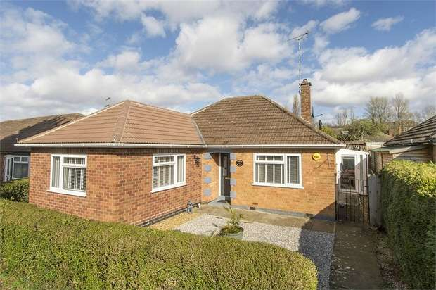2 Bedrooms Detached Bungalow for sale in Langdale Walk, Market Harborough, Leicestershire