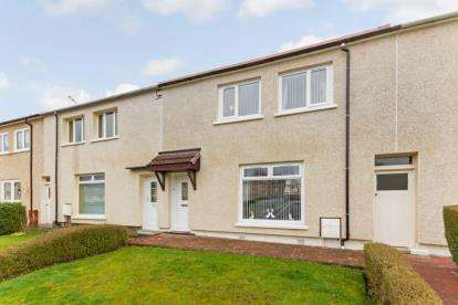 3 Bedrooms Terraced House for sale in Pitcaple Drive, Glasgow