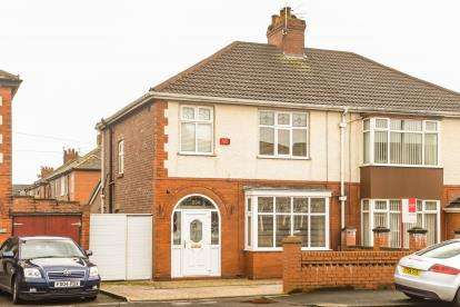 3 Bedrooms Semi Detached House for sale in Manchester Road, Audenshaw, Manchester, Greater Manchester