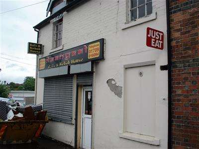 Commercial Property for sale in 11A HIGH STREET, MALTBY, ROTHERHAM