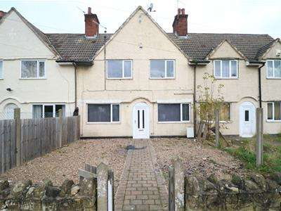 5 Bedrooms Terraced House for sale in The Crescent, Woodlands, DONCASTER