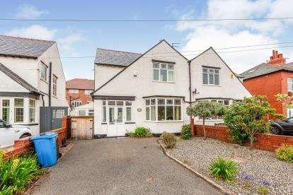 3 Bedrooms Semi Detached House for sale in Laverton Road, Lytham St. Annes, Lancashire, FY8