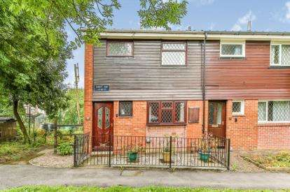 3 Bedrooms End Of Terrace House for sale in Brindley Close, Sheffield, South Yorkshire