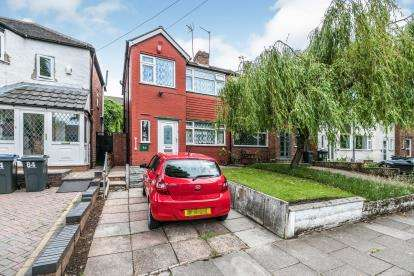 3 Bedrooms Semi Detached House for sale in Courtenay Road, Great Barr, Birmingham