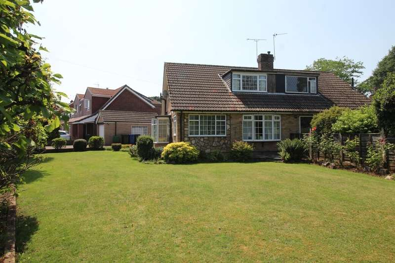 2 Bedrooms Semi Detached House for sale in Brompton Road, Sprotbrough, Doncaster, DN5