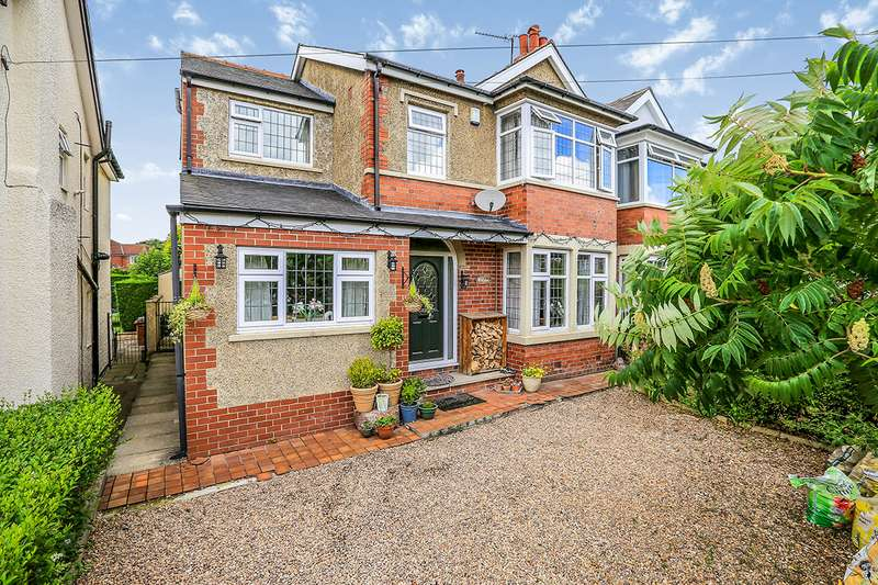 5 Bedrooms Semi Detached House for sale in Temple Gate, Leeds, West Yorkshire, LS15