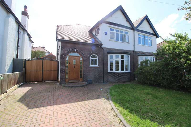 3 Bedrooms Semi Detached House for sale in Southport Road, Thornton, Liverpool