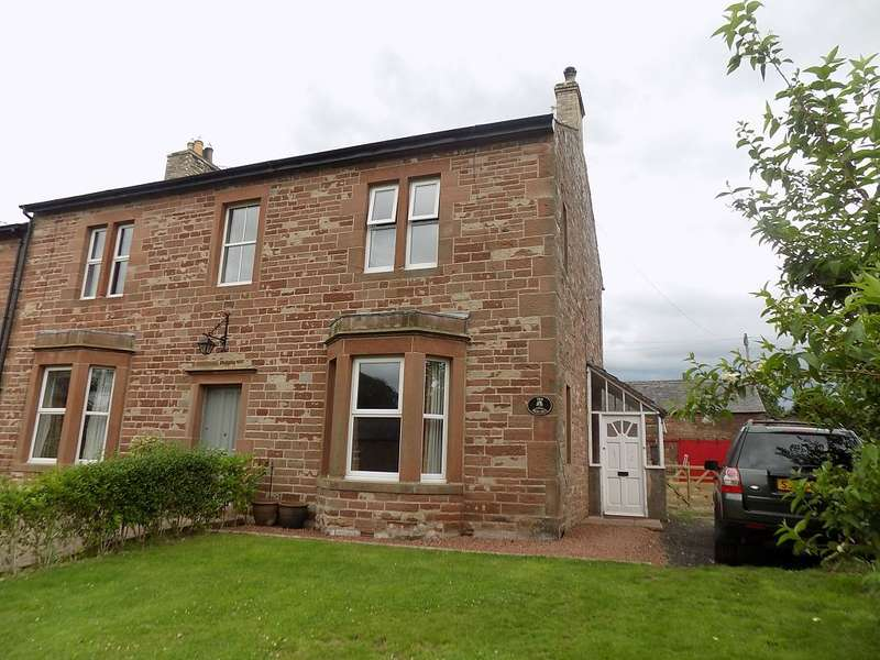3 Bedrooms End Of Terrace House for sale in The Beeches, Hayton, Brampton, CA8 9HR