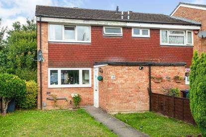 3 Bedrooms End Of Terrace House for sale in Juniper Close, Broxbourne, Hertfordshire