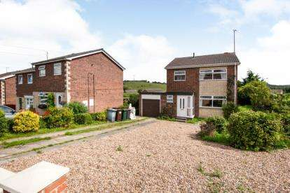 4 Bedrooms Detached House for sale in Skipton Road, Swallownest, Sheffield, South Yorkshire