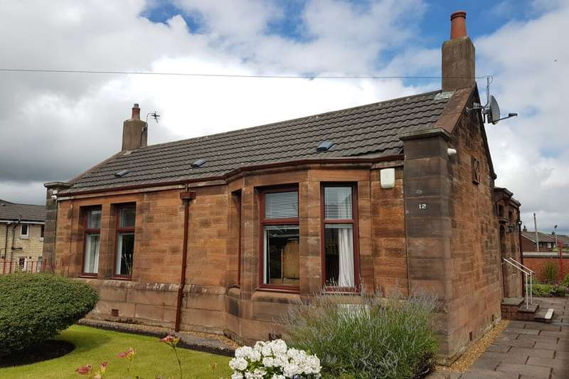 2 Bedrooms Detached Bungalow for sale in School Road, Newmains, Wishaw, ML2
