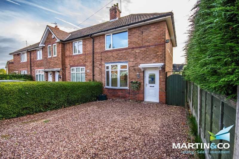 2 Bedrooms End Of Terrace House for sale in Hopstone Road, Selly Oak, B29
