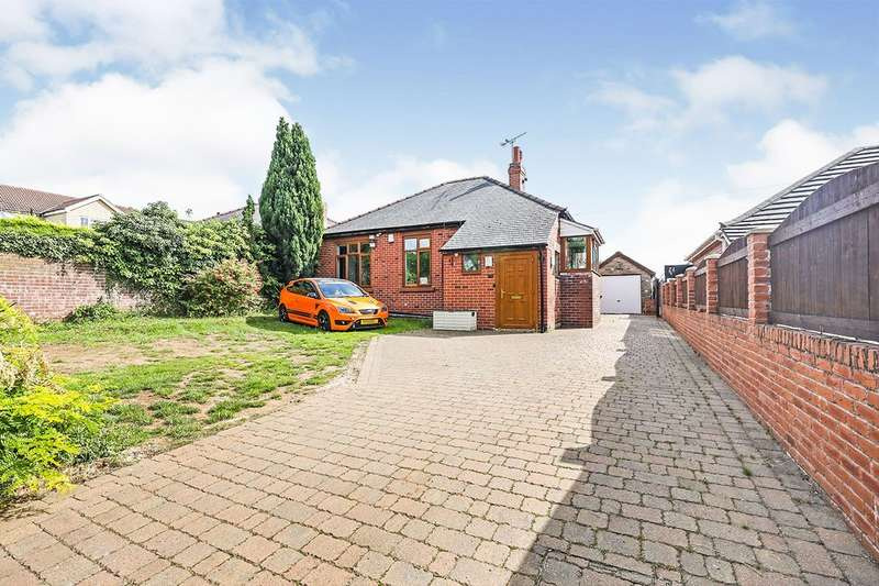 4 Bedrooms Detached Bungalow for sale in Swinston Hill Road, Dinnington, Sheffield, South Yorkshire, S25