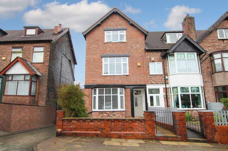 4 Bedrooms End Of Terrace House for sale in Deyne Avenue, Prestwich
