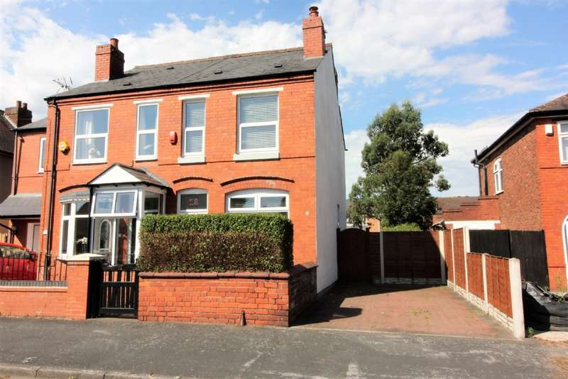 3 Bedrooms Semi Detached House for sale in Ravenscroft Road, Willenhall