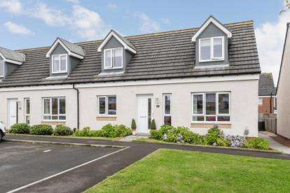 3 Bedrooms End Of Terrace House for sale in Forge Crescent, Bishopton