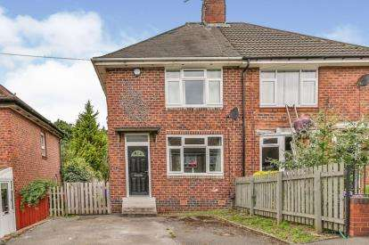 2 Bedrooms Semi Detached House for sale in Cookson Road, Sheffield, South Yorkshire