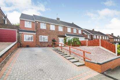 5 Bedrooms Semi Detached House for sale in Monckton Road, Oldbury, Birmingham, West Midlands