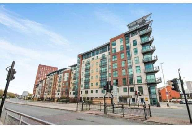 2 Bedrooms Apartment Flat for sale in City Point 2, Chapel Street, Salford M3 6ES