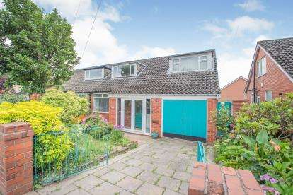 3 Bedrooms Semi Detached House for sale in Hilton Lane, Worsley, Manchester, Greater Manchester